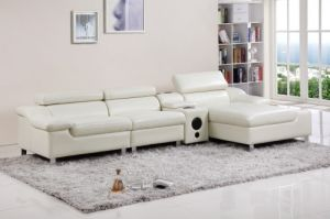 Goliath 4 Pc Sectional w/Sound System - 2 Colors